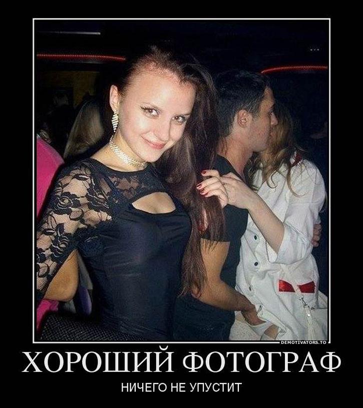 чем понять, русские девушки легко дают термобелье торговой